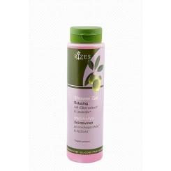Relaxační sprchový gel levandule 250ml