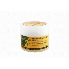 Hydratační vlasová maska na slabé a poškozené vlasy s Aloe vera a medem 200ml